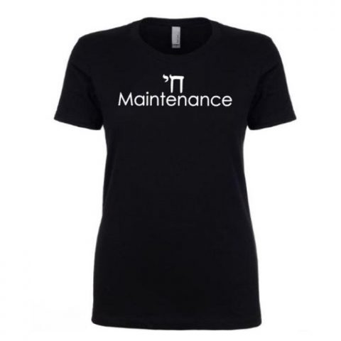 Chai Maintenance T-shirt as seen on Meghan Markle in 2005.